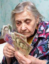 Определение размера пенсии